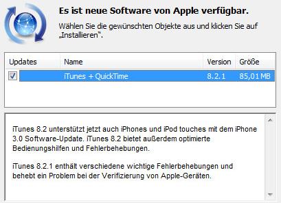 iTunes Update 8.2.1