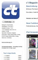 c't Magazin In-App-Käufe