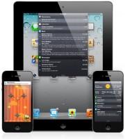 iOS 5 Benachrichtigungen