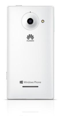 Huawei Ascend W1 Rückseite